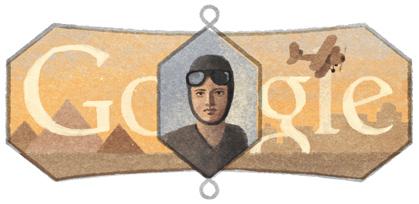 جوجل يحتفل بالذكرى 107 لميلاد لطفية النادى