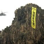 متظاهرو  هونج كونج يدشنون حركة المظلات
