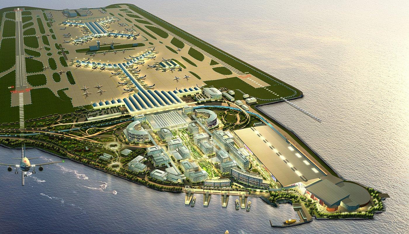 مطار هونج كونج