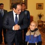 الرئيس عبد الفتاح السيسي يستقبل الطفل أحمد ياسر المريض بسرطان الدم