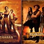الصورة في الأيسر هي لفيلم Sahara الصادر عام 2005، والصورة في الأيمن هي لفيلم Naksha الصادر عام 2006