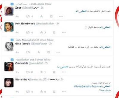 تويتات معالي زايد