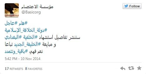 تويته مقتل البغدادي