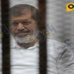 جلسة-مرسى---الاتحادية5