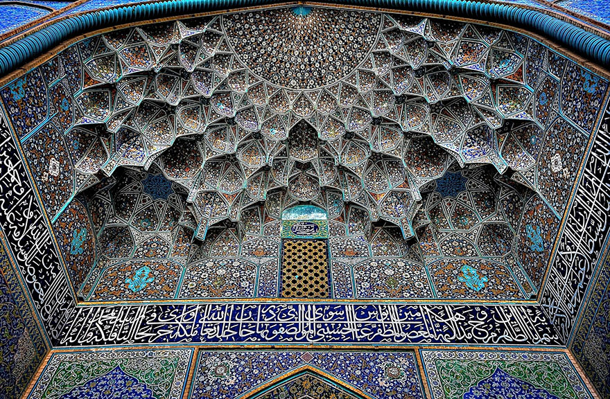 مسجد الشيخ لطف الله، أصفهان