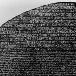 Photograph Of The Rosetta Stone