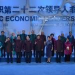 بوتين في الصين