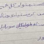 رسائل المدرسة1222