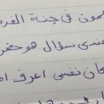 رسائل المدرسة19