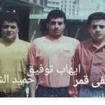 مصطفى قمر وإيهاب توفيق وحميد الشاعرى