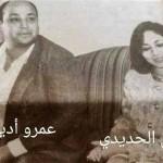عمرو أديب ولميس الحديدى