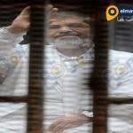 قضية مرسى
