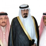 تعيين الأمير سلمان بن عبدالعزيز ولياً للعهد في السعودية