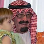 King of Saudi Arabia Abdullah bin Abdula