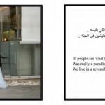 """فتاة تجوب شوارع القاهرة بـ"""" فستان الفرح"""""""