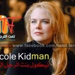 افيشات أجنبية بلمسة مصرية