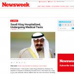 الملك عبد الله