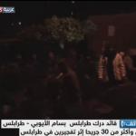 بالصور.. الإرهاب ينتقل إلى لبنان.. مقتل تسعة فى هجوم انتحارى مزدوج