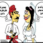 married-cartoons-collectioni-18