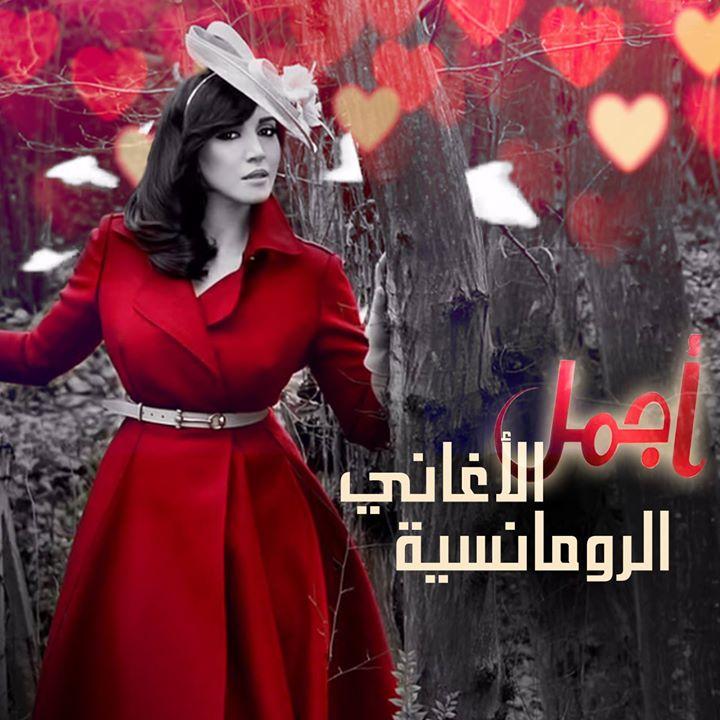 أسماء المنور