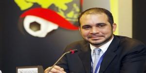 الأمير على بن الحسين نائب رئيس الاتحاد الدولى لكرة القدم رئيس الاتحاد الأردنى ورئيس اتحاد غرب آسيا