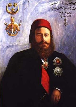الخديو سعيد باشا