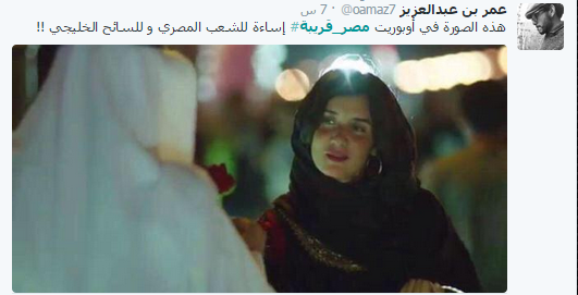 تويتة مصر قريبة