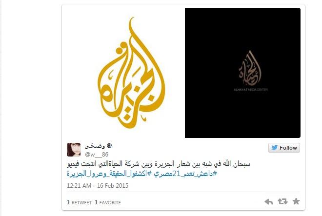 شعار الجزيرة