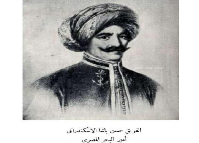 صورة للفريق حسن باشا الأسكندرانى