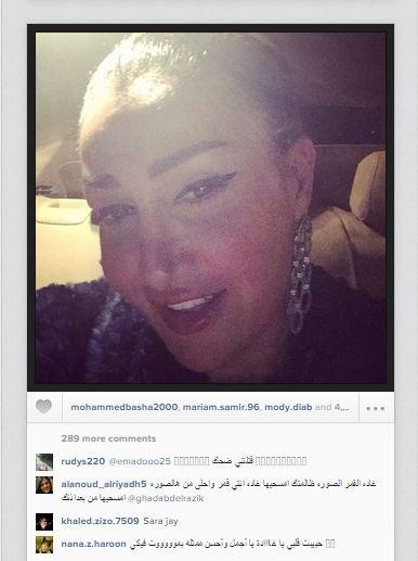 غادة عبد الرزاق