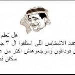 قطر وفودافون
