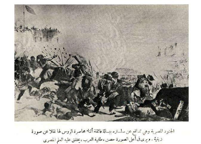 معركة ضمن معارك حرب القرم