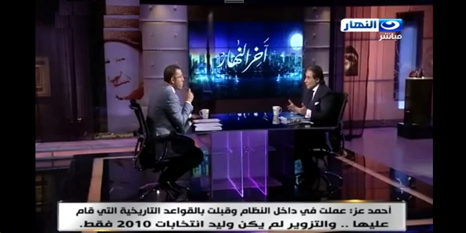 خالد صلاح واحمد عز