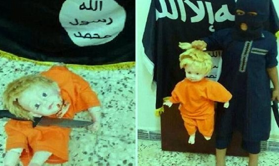 احتفال داعش بعيد الأم