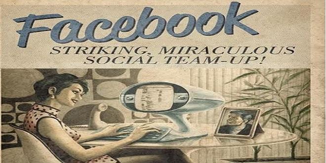 الفيسبوك فى الاربعينات