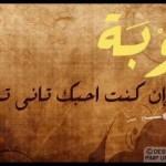صور-كفرات-عبدالحليم-حافظ