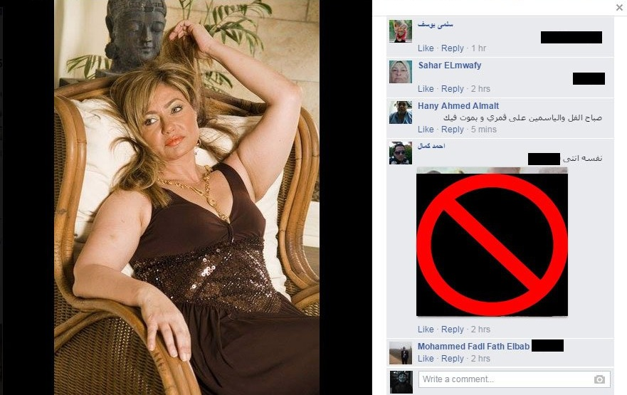 فيس بوك ليلى علوى