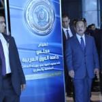مجلس الدول العربية