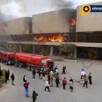 حريق مركز المؤتمرات