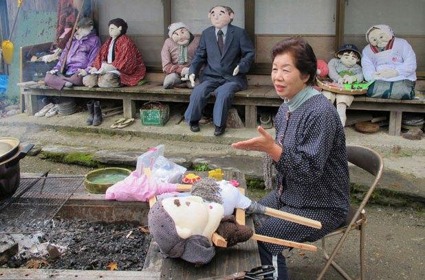 فنانة يابانية