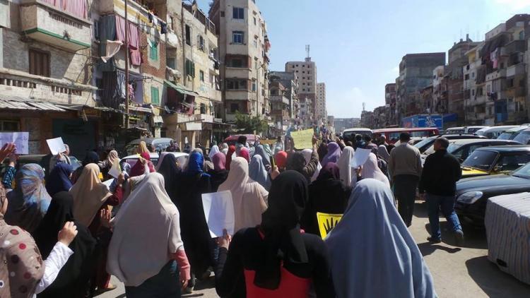 صور من المظاهرة