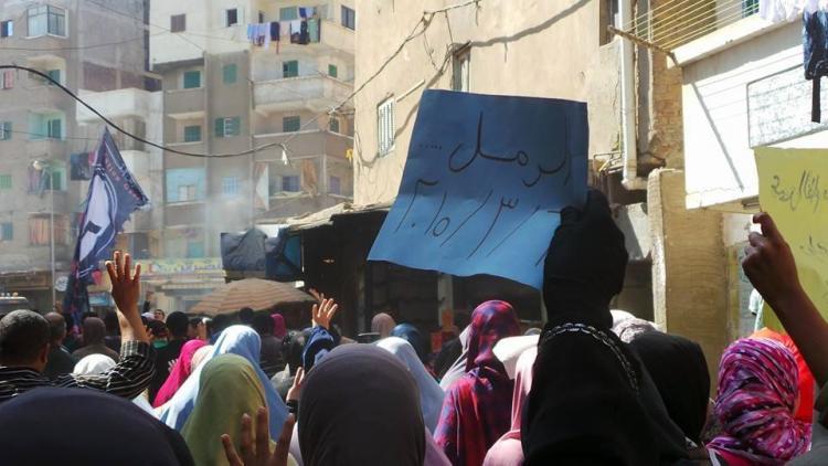 صورة من المظاهرة