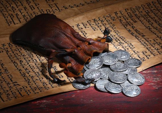 القطع الفضية التى باع بها يهوذا المسيح