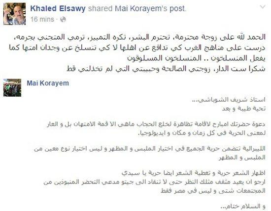تويتة خالد 2