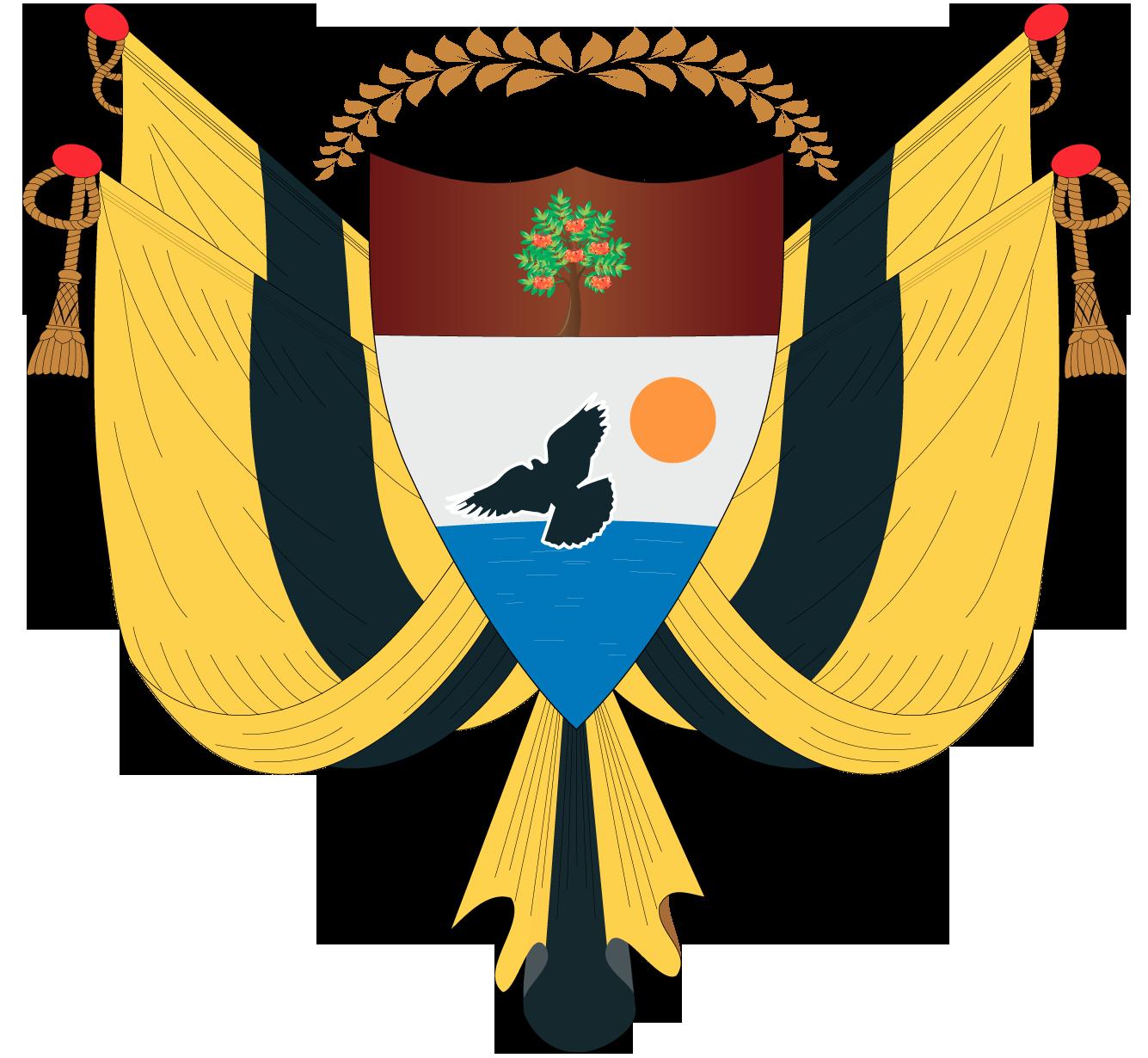 جمهورية