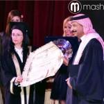 عبادي الجوهر يستلم شهادة الدكتوراة الفخريّة من أكاديمية الفنون في مصر