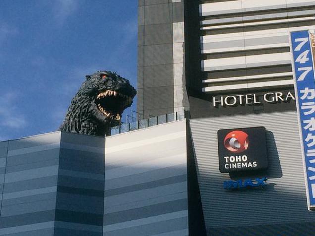 فندق جودزيلا