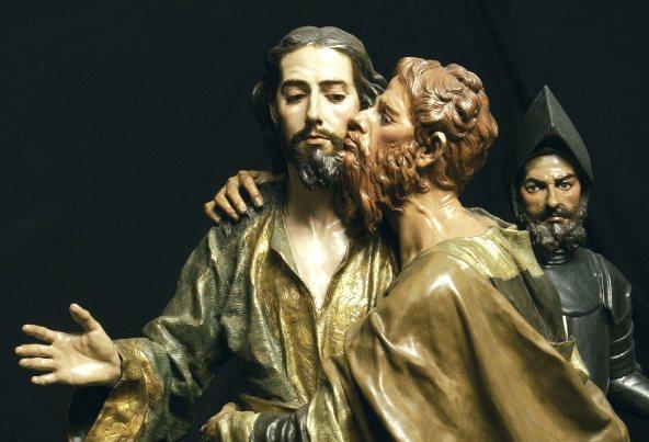 قبلة يهوذا للمسيح