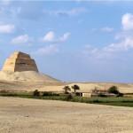 موقع-المحافظة-منطقة-آثار-ميدوم