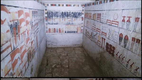 مقبرة مصرية